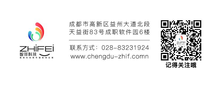 官网常用后缀图.jpg