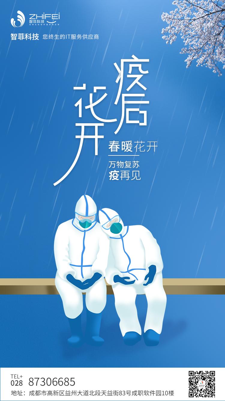 2020年4月4日清明放假通知.png